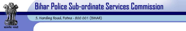 Bihar Police Subordinate Service Commission